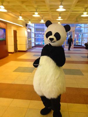 NJCU's Blanda the Panda
