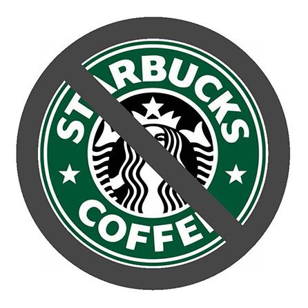 Top 10 Things NJCU's 'Starbucks' Does Not Sell